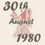 September 1949 - Roman Catholic Saints Calendar