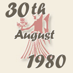 September 1949 - Roman Catholic Saints Calendar