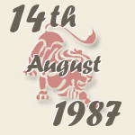 14  August 1987  - birthdayscan com