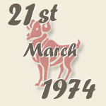 Aries, 21. March 1974.