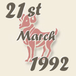Aries, 21. March 1992.