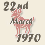 Aries, 22. March 1970.