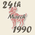 Aries, 24. March 1990.