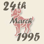 Aries, 24. March 1995.