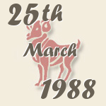 Aries, 25. March 1988.