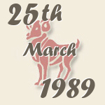 Aries, 25. March 1989.