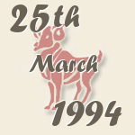 Aries, 25. March 1994.