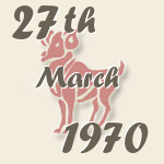 Aries, 27. March 1970.