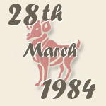 Aries, 28. March 1984.