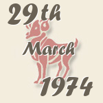 Aries, 29. March 1974.