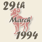Aries, 29. March 1994.