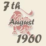 Birthday horoscope 7 august written